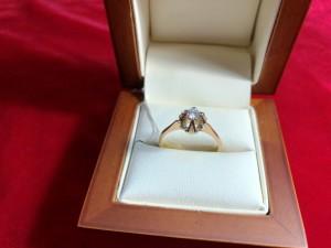 Арт 285-18 Кольцо с бриллиантом, 750 проба, размер 18,5 масса 3.79гр. 28.000 рублей
