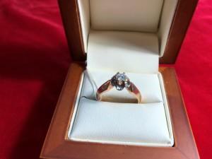 Арт 285-18 Кольцо с бриллиантом, 583 проба, размер 18, масса 4.28гр. 31.500 рублей