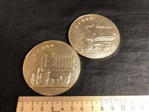 Арт 33-20 Медали настольные, (алюминиевые) 250 рублей