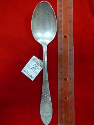 Арт 215-11 Ложка, серебро 875 пробы, вес 63.17гр.  3474 рублей