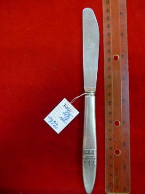 Арт 518-15 Нож, серебро 916 пробы, вес 43.83гр.  1980 рублей