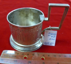 Арт 242-15 Подстаканник, серебро 84 пробы, вес 125.23гр.  28.800 рублей