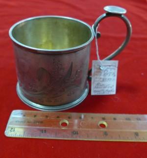 Арт 507-14 Подстаканник, серебро 84 пробы, вес 159.7гр.  33.500 рублей