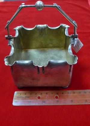Арт 507-14 Конфетница, серебро 84 пробы, вес 335.66гр.  88.000 рублей