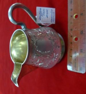 Арт 460-15 Молочник, серебро 84 пробы, вес 119.31гр.  20.000 рублей