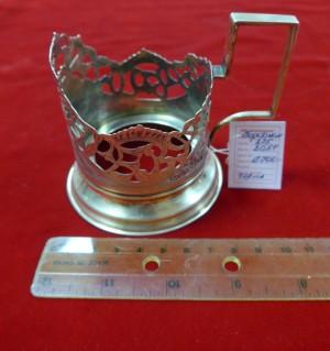 Арт 460-15 Подстаканник, серебро  875 пробы, вес 80.54гр.  6700 рублей