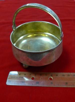 Арт 566-14 Сахарница, серебро 84 пробы, вес 133.59гр.  21.400 рублей