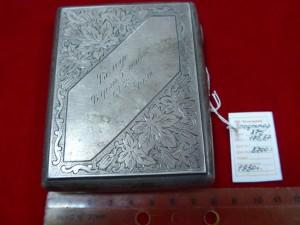 Арт 4-14 Портсигар, серебро 875 пробы, вес 175.57гр.  8700 рублей