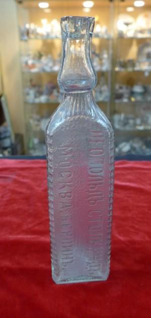 Арт 487-16  Бутылка стекло, трехгранная. конец 19 века. 1100 рублей