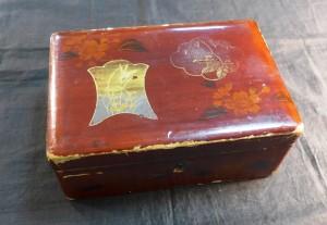 Арт 495-14 Шкатулка для чая, без ключа. 800 рублей