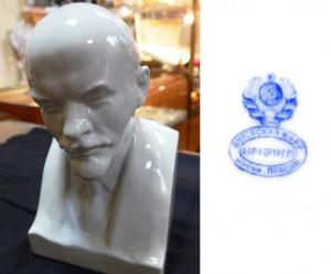 Фарфоровый бюст Ленина, дулево, 4000 рублей