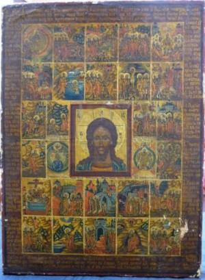 Арт 465-15 Икона, образ покрова. 20.000 рублей