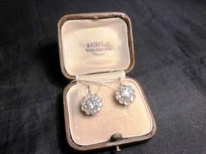 Арт 249-19 Серьги с бриллиантами, 56 проба, масса 4.54 гр. 330.000 рублей