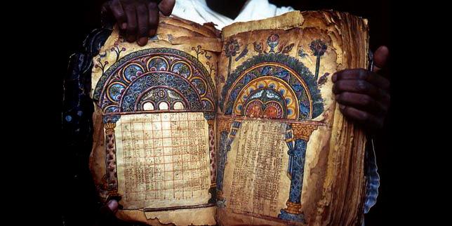 Евангелия Гаримы