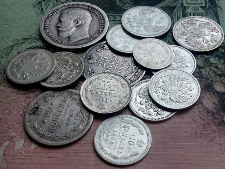 оценка монет царской россии серебрянные